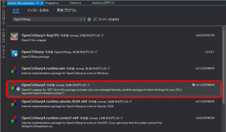 OpenCVsharp_download