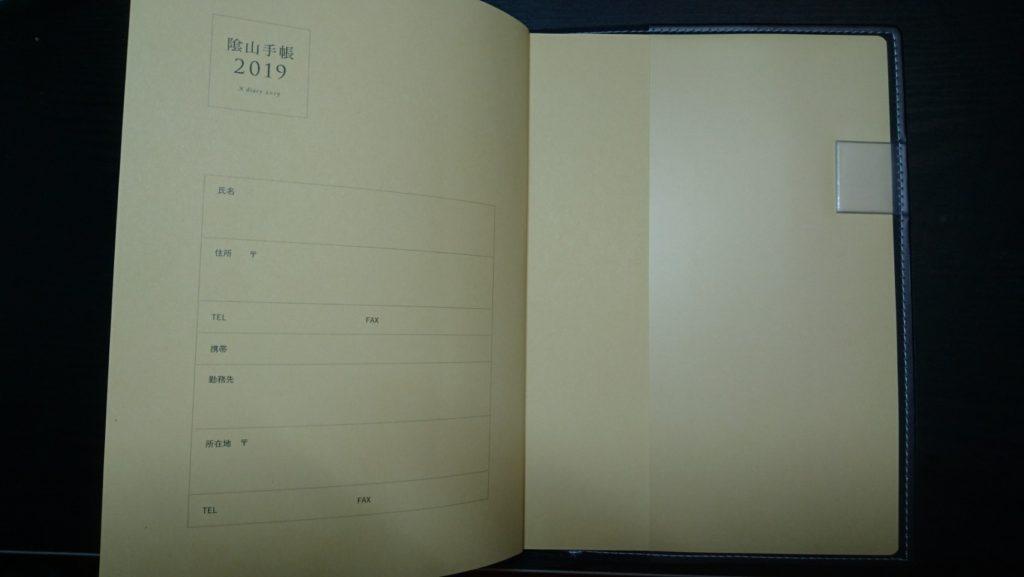 Notebook6