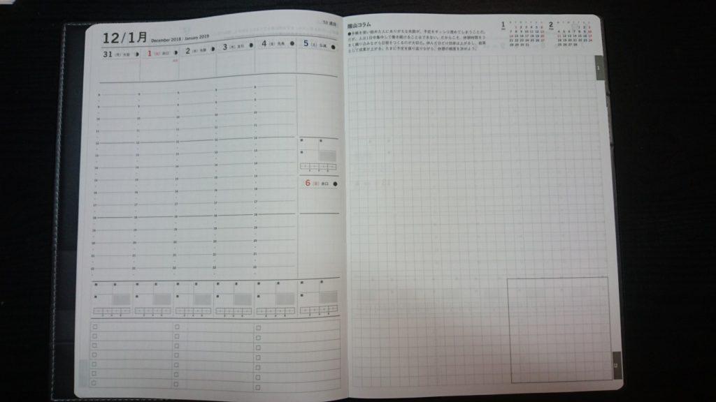 Notebook8