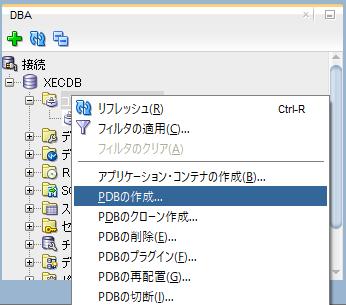 dba_pdb_select