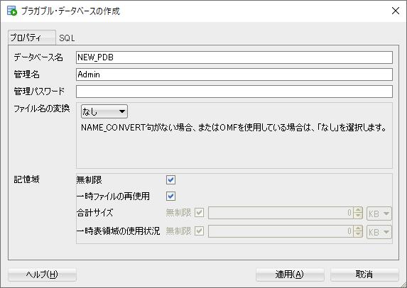 pdb_create_sample