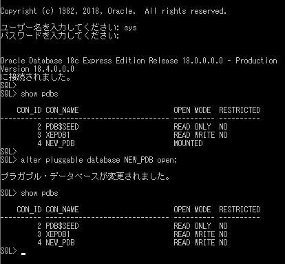pluggable_database_open