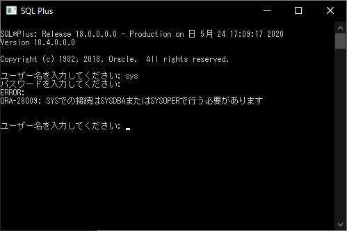 sql_plus_18xe_dba_error
