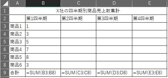 excel_data_sample2
