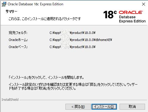 18cxe_install_1