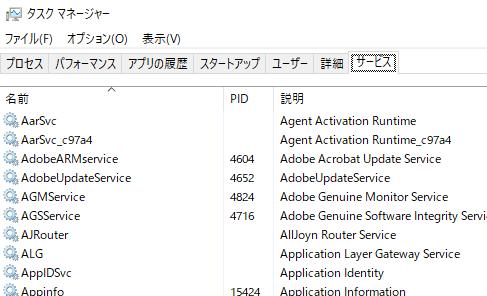 service_delete1