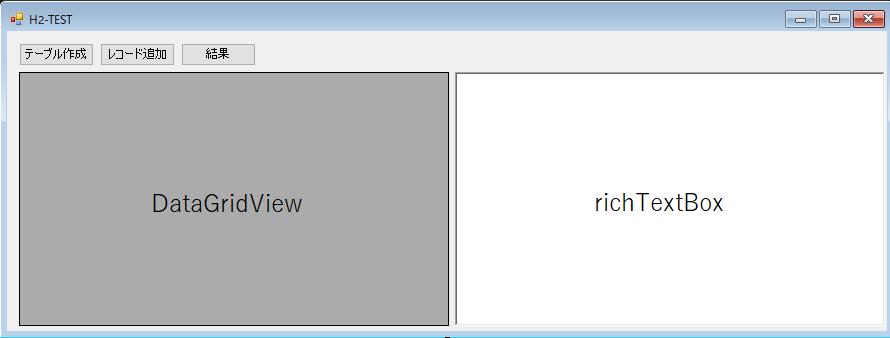 h2_test_screen_design