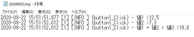 log4net_log_value