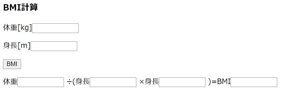 script_html_exe_result1