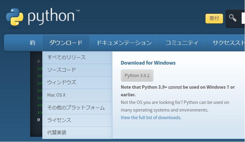 python-download0001
