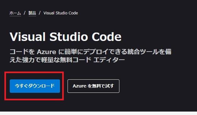 visualstudiocode_0001
