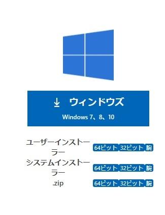 visualstudiocode_0002