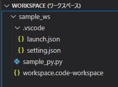 ws_vscode_sample1