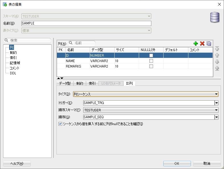 oracle_db_table_create